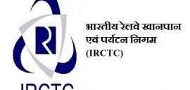 IRCTC भर्ती 2019, आईआरसीटीसी भर्ती 2019