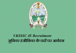 UKSSSC JE Jobs 2019
