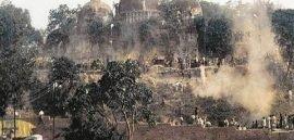 Ayodhya Ram Mandir Case