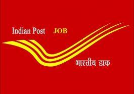 डाक विभाग भर्ती 2021, Telangana Post Office Recruitment