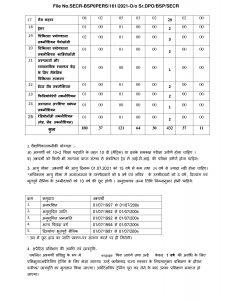 indian railway recruitment 2021 apply online